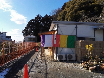 正福寺・筑波大御堂・清滝寺10