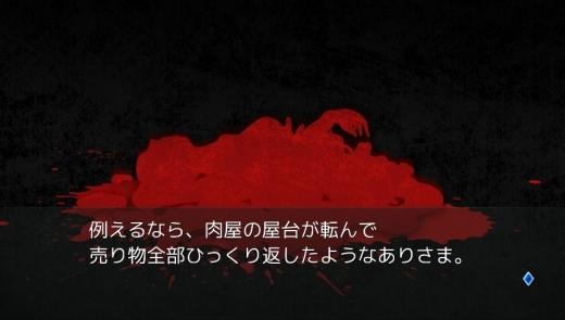 2017-02-01-045324.jpg