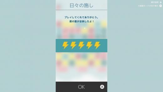 524_20171130015048abb.jpg