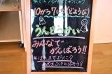 ら (47)