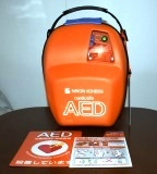 new AED (1)