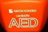 new AED (2)