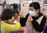 けふここのえ (14)