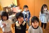 けふここのえ (37)