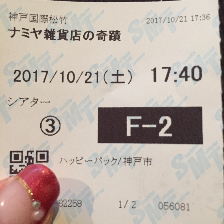 Photo 2017-10-22 10 52 40