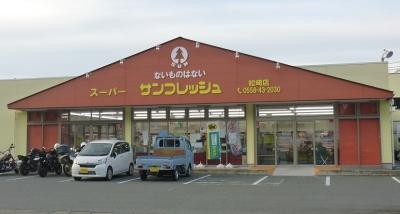 matsuzaki1.jpg