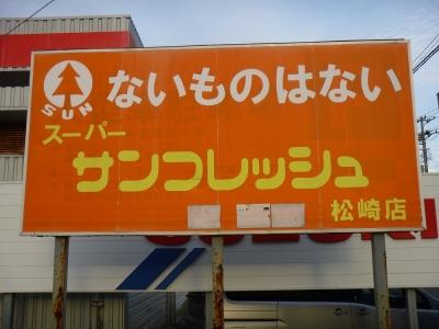 matsuzaki2.jpg