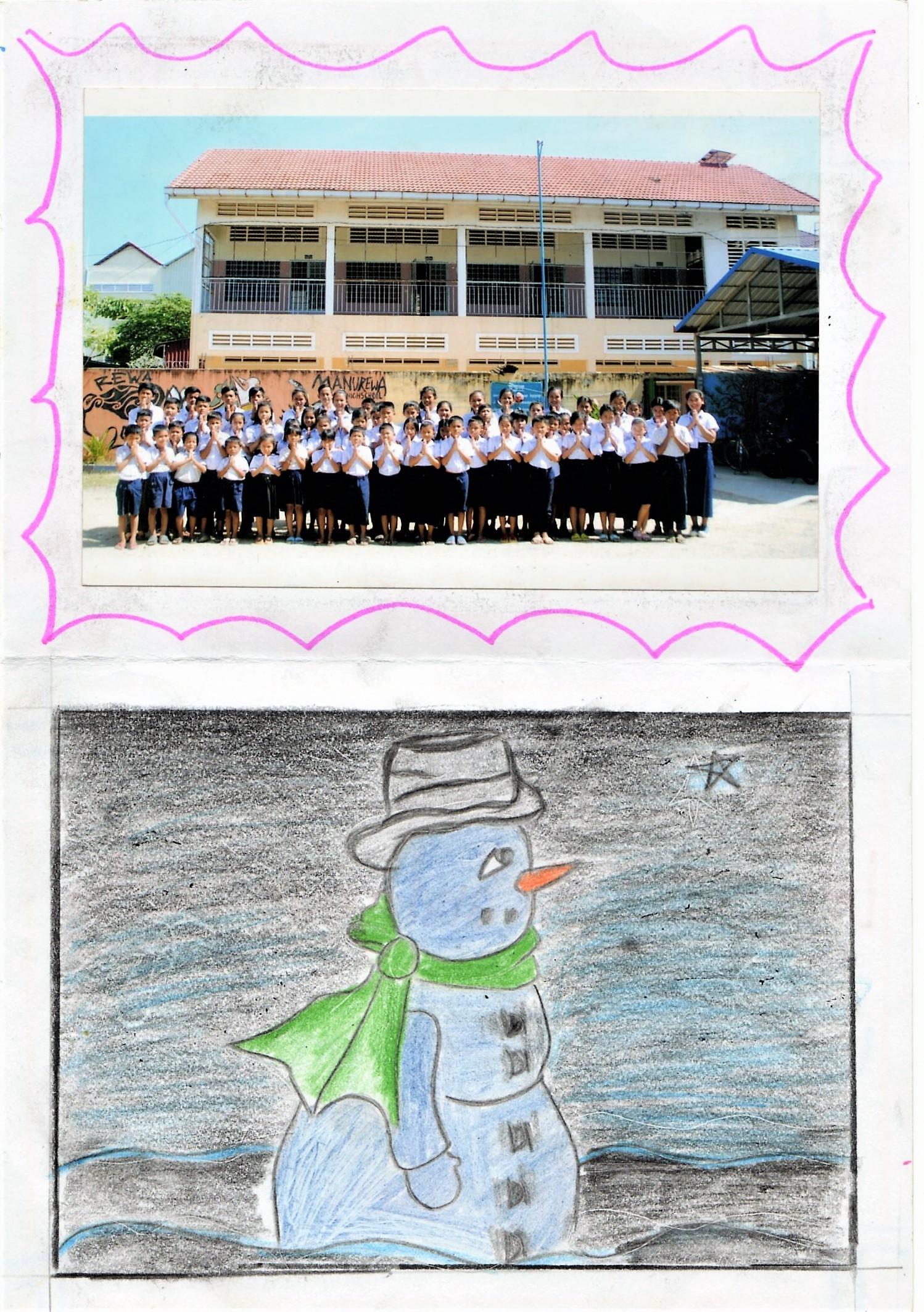 h291224 クリスマスカード_1