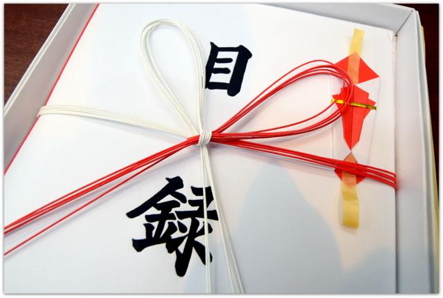 青森県 青森市 記念 式典 オープニング セレモニー 記念 写真 撮影 出張 カメラマン 委託 派遣 取材 同行