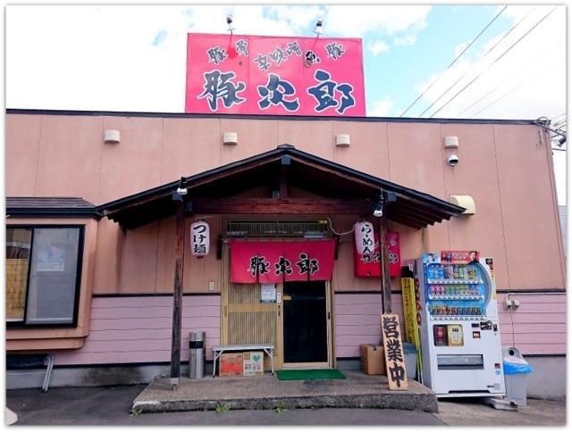 青森県 弘前市 1コインランチ 弘前 ワンコインランチ ラーメン ランチ 写真 豚次郎 青山店