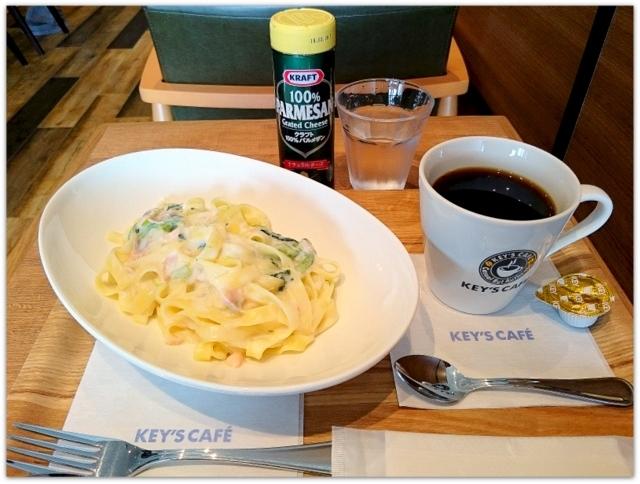 青森県 弘前市 サンデー 樹木 キーズ カフェ ランチ コーヒー グルメ
