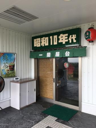 20170910_fu24.jpg