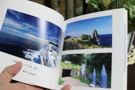 20171219_book03.jpg