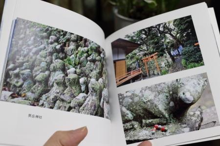 20171219_book06.jpg