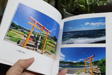 20171219_book07.jpg