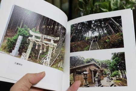 20171219_book08.jpg
