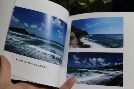 20171219_book09.jpg