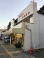 171124 和歌山 宇治書店 外観1