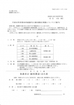 20171113 3年懇談