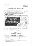 20171101 一年生保護者懇談会(第2回目)