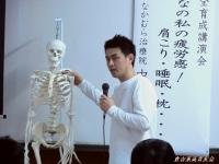 20171128 健全育成講演会 2
