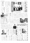 20171204 倉吉東高校新聞 第93号 裏