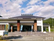 七ヶ宿(七ヶ宿町水と歴史の館)