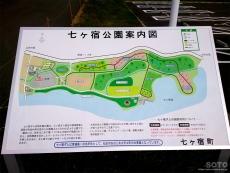 七ヶ宿(MAP)