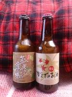 大滝温泉(お酒)