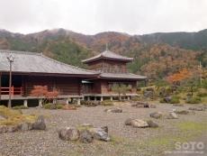 名田庄(暦会館)