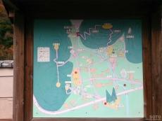 名田庄(周辺案内図2)