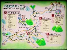 美山ふれあい広場(周辺案内図)