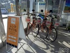 大社ご縁広場(レンタサイクル)