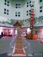 大社ご縁広場(吉兆館)