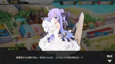 kawaiikawaiiorenoyuni.jpg