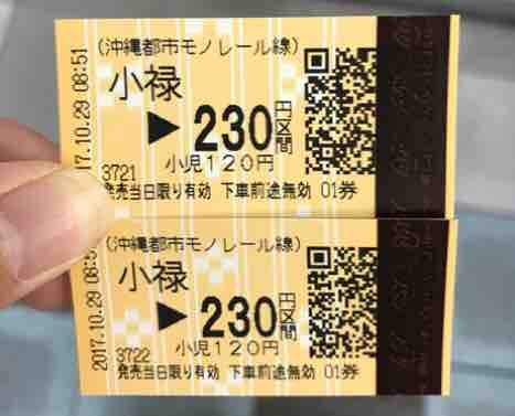 fc2blog_20171115011622693.jpg
