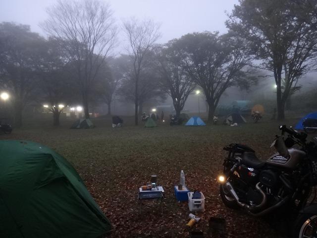 s-6:05霧