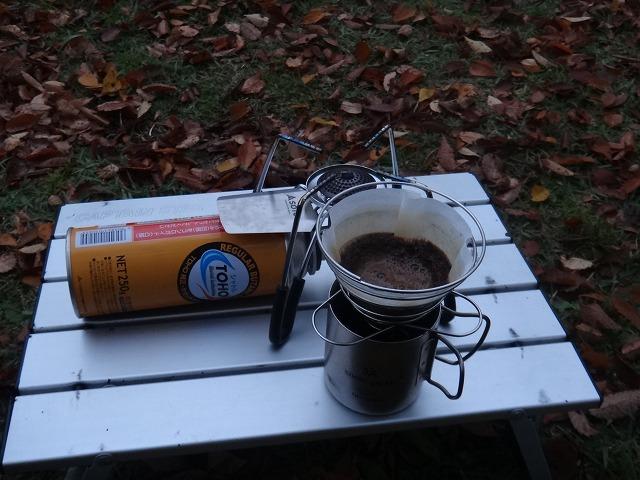 s-6:11コーヒー