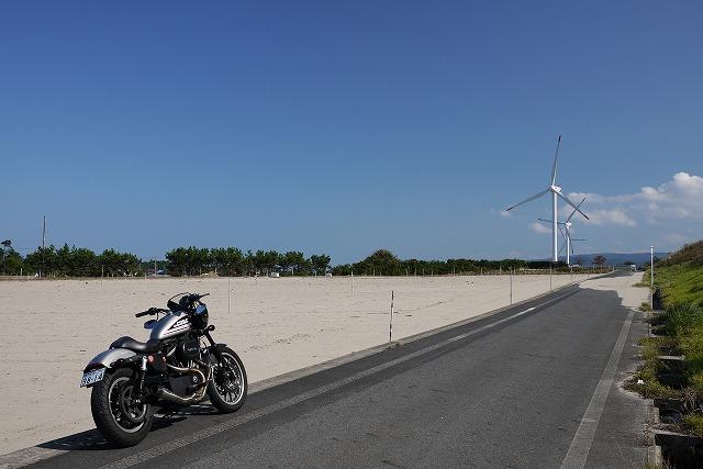 s-12:24風車