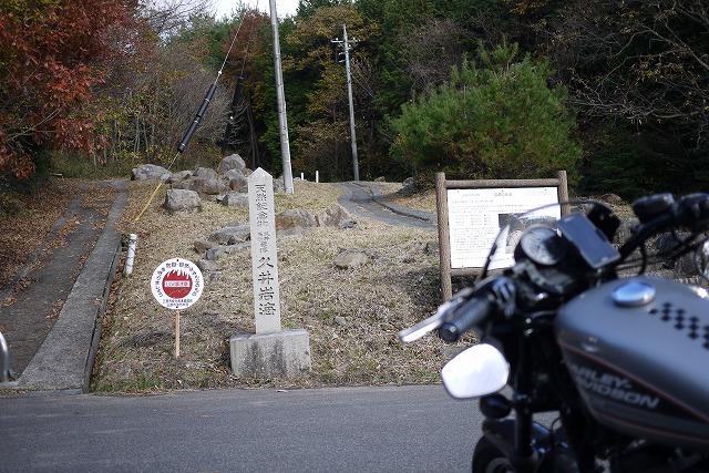 s-12:44久井
