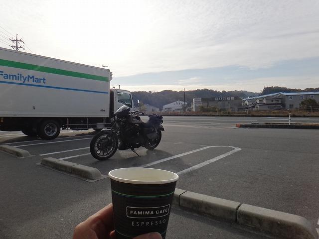 s-9:19竹原コーヒー