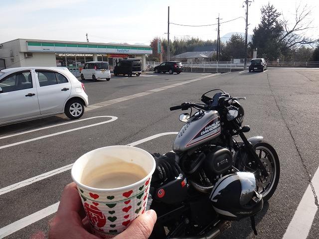 s-9:57コーヒー