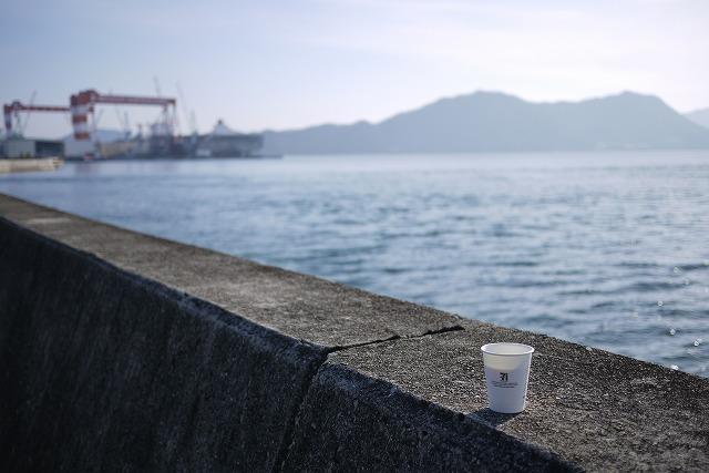 s-9:58コーヒー