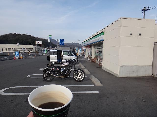 s-9:33コーヒー休憩
