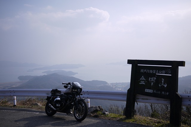 s-13:56金甲山