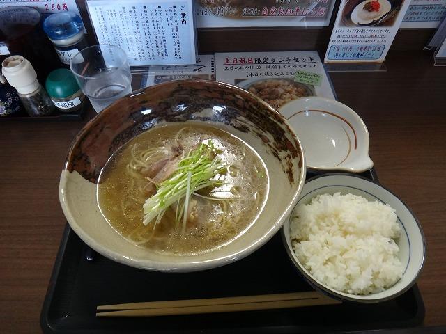 s-11:54昼食