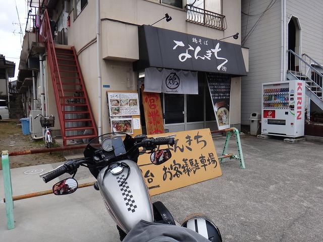 s-12:09なんきち