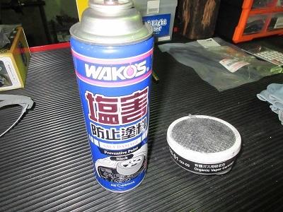 wako2.jpg