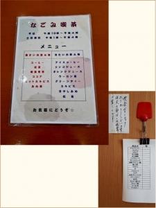 無題45 (568x758)