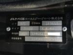amg-3.jpg